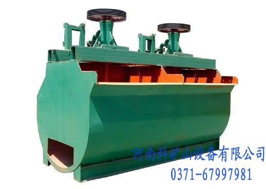 KYF矿用浮选机